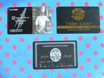 Black_card.jpg